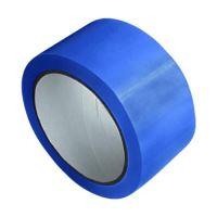 Ragasztó szalag kék 48 mm x 66 m