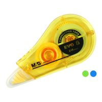 Hibajavító roller M&G EVO8 /5 mm x 8 m/