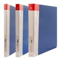 Iratvédő mappa A4/20 lapos, kék