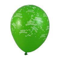 Balón L 30 cm, Happy Birthday /100ks/
