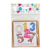 7-es Szám Formájú születésnapi színes lufi,  100 cm